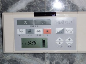 Commode control panel.