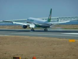 Eva Airlines B-777 landing in Osaka, Japan.