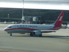 Shanghai Airlines Boeing 737 in Osaka, Japan.